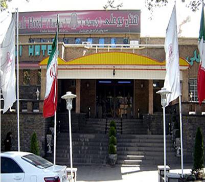 Parsian Bouali Hotel