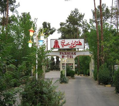 Parsian Yazd Hotel
