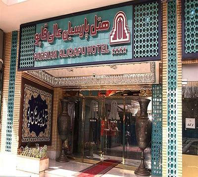 هتل پارسيان عالي قاپو
