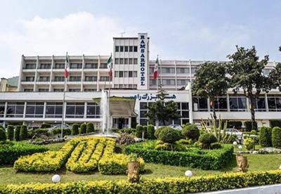 هتل پارسيان رامسر