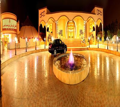 Parsian Tourist Tous Hotel